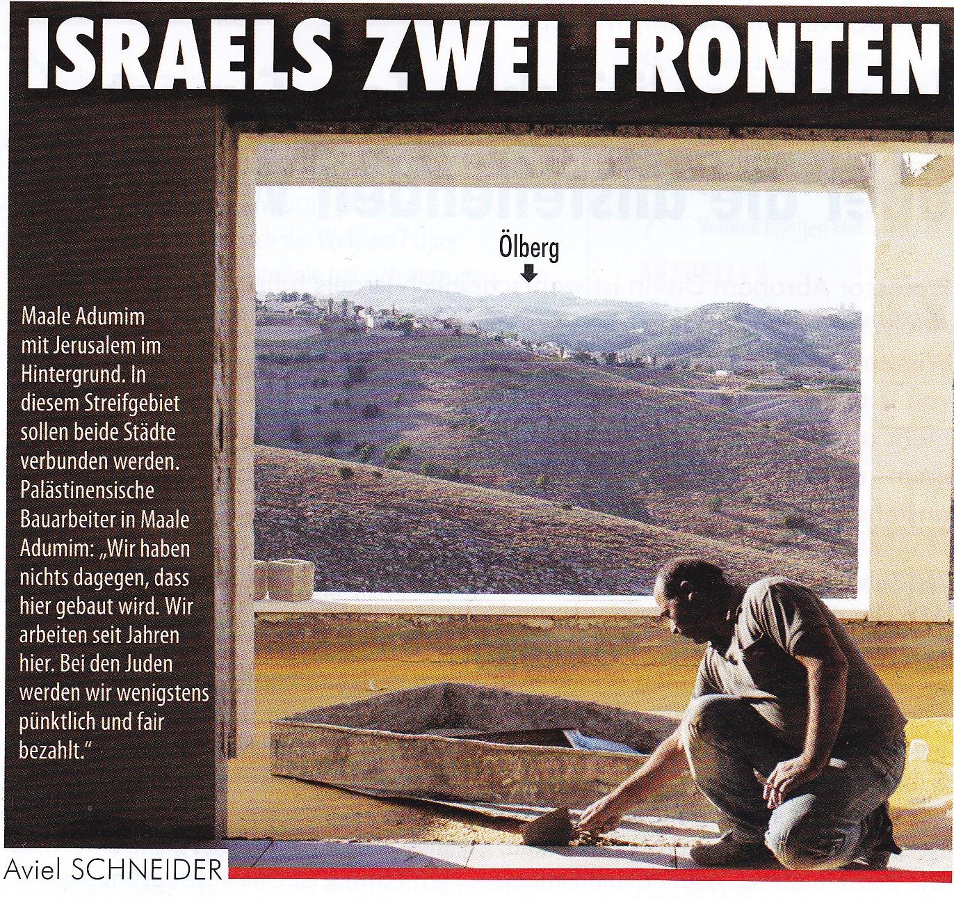 regieren juden die welt